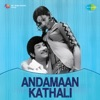 Andamaan Kathali (Original Motion Picture Soundtrack) - EP