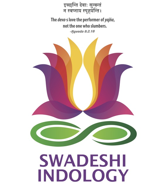 Image result for swadeshi Indology conference 3 at IIT Madras Nagaswami photos