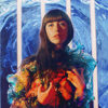 Kimbra - Primal Heart artwork