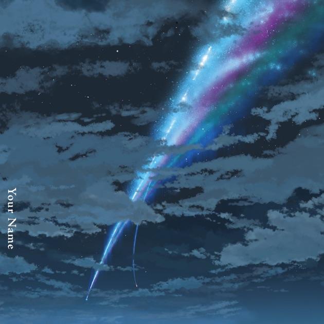 \u200eRADWIMPSの「天気の子 complete version , EP」をiTunesで