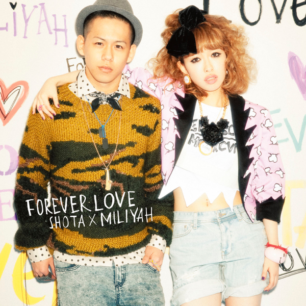 Image result for miliyah kato shota shimizu love forever album