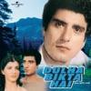 Dulha Bikta Hai (Original Soundtrack)