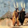 Nihiloxica - Nihiloxica - EP artwork