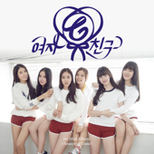 여자친구 GFRIEND 1st Mini Album 'Season of Glass' - EP