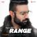 Range - Gagan Kokri