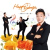 Happy Orange-You and Me under the Sun- - Single