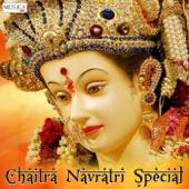 Chaitra Navratri Special