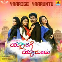Yaarige Yaaruntu (Original Motion Picture Soundtrack) - EP