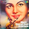Meri Surat Teri Ankhen Original Motion Picture Soundtrack