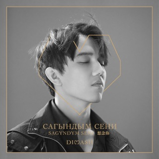 Dimash Kudaibergen on Apple Music