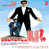 Appu Raja Original Motion Picture Soundtrack EP