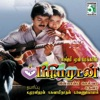 Priyamudan Original Motion Picture Soundtrack