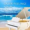Greek Feelings