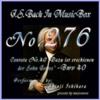 Cantata No. 40, ''Dazu ist erschienen der Sohn Gottes'' - BWV 40 - Shinji Ishihara