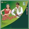 Jai Surya Original Motion Picture Soundtrack EP
