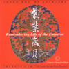 Remembering the Life of the Emperor - Chinese Classical Troupe Of Beijing & Chung Fu-Chuan