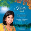 Kavite (Collection of Kannada Bhaavageete) - Anusha Kulkarni