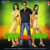 Chor Machaaye Shor Original Motion Picture Soundtrack