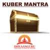 Kuber Mantra Dhyaanguru Your Guide to Spiritual Healing