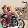 Kalidas (Original Motion Picture Soundtrack) - EP, Himesh Reshammiya