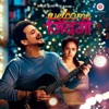 Welcome Zindagi Original Motion Picture Soundtrack EP