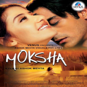 Moksha (Original Motion Picture Soundtrack)
