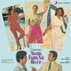 Agar Tum Na Hote (Original Motion Picture Soundtrack)