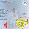 Yaad Rakhegi Duniya Original Motion Picture Soundtrack