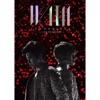 東方神起 LIVE TOUR 2015 WITH - EP ジャケット写真