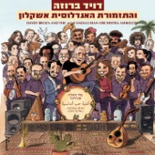 David Broza & The Andalusian Orchestra Ashkelon - La Mujer Que Yo Quiero