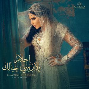 Ahlam - Ylazmni Khayalak
