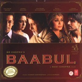 Baabul Movie Cover
