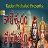 Kaleshwara Mahatyam