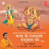 Katha Shree Rambhakt Hanuman Vol 2