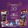 Joyous Celebration - Namhla Nkosi (Live) artwork