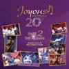 Joyous Celebration - Ungenzela Konk'okuhle (Live) artwork