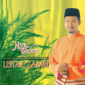 Surah Ar-Rahman - Ustaz Zamri Zainuldin