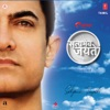 Satyamev Jayate Tele Serial Aamir Khan