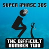 The Difficult Number Two - EP - Super iPhase 3DS