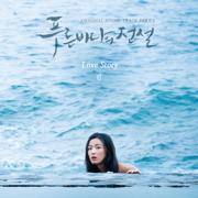 Love Story - Lyn - Lyn
