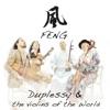 Feng Single