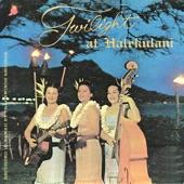 The Alice Fredlund Serenaders Aka the Halekulani Girls - Lei Hula