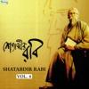 Shatabdir Rabi, Vol. 4 - Srikanto Acharya
