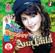 Ana Laila Best Disco Dangdut - Ana Laila