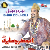 Balaghal Ulla Be Kamale Hi