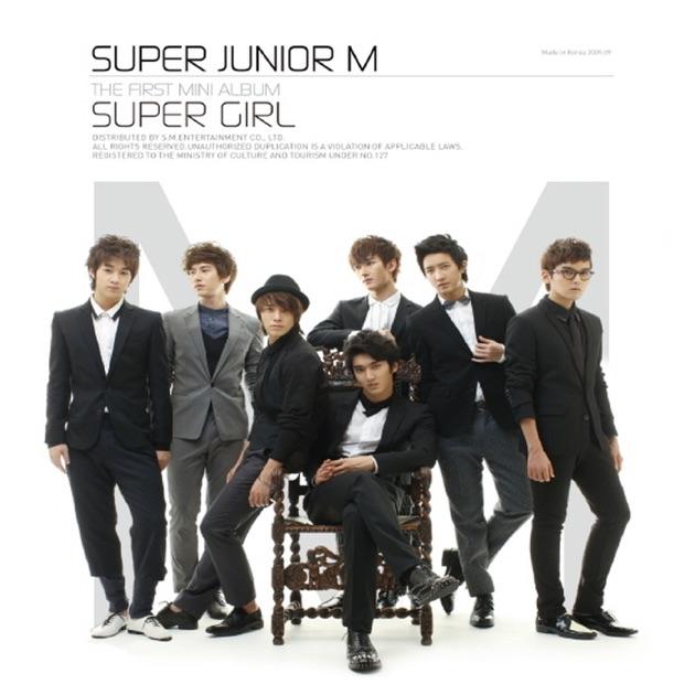 Super Junior-M 3rd Mini Album by SUPER JUNIOR-M