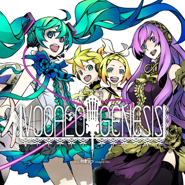 EXIT TUNES PRESENTS Vocalonation feat.初音ミク - JapaneseClass.jp