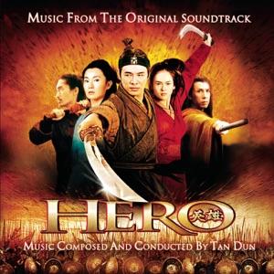 Tan Dun, KODO, Ancient Rao Ensemble of Changsha Museum & China Philharmonic Orchestra and Chorus - Snow