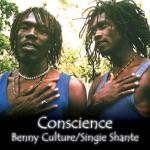 Benny Culture - Strange Things (feat. Singie Shante)