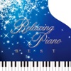 Relaxing Piano - Best Disney Collection ジャケット写真